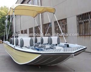 barco-acantaros