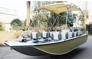 barco-acantaros2